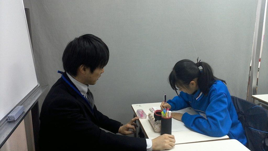 冬休みの宿題_北小金