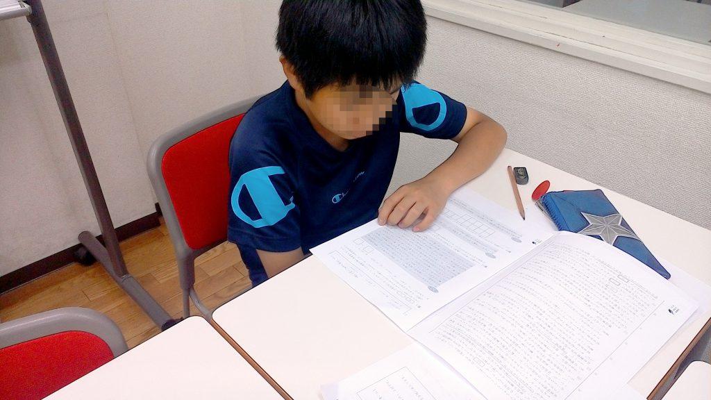 学校ドリル 学習会_0602 北小金教室_02