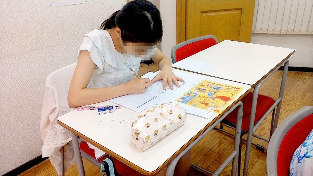 学校ワーク 学習会_0609 北小金教室_02