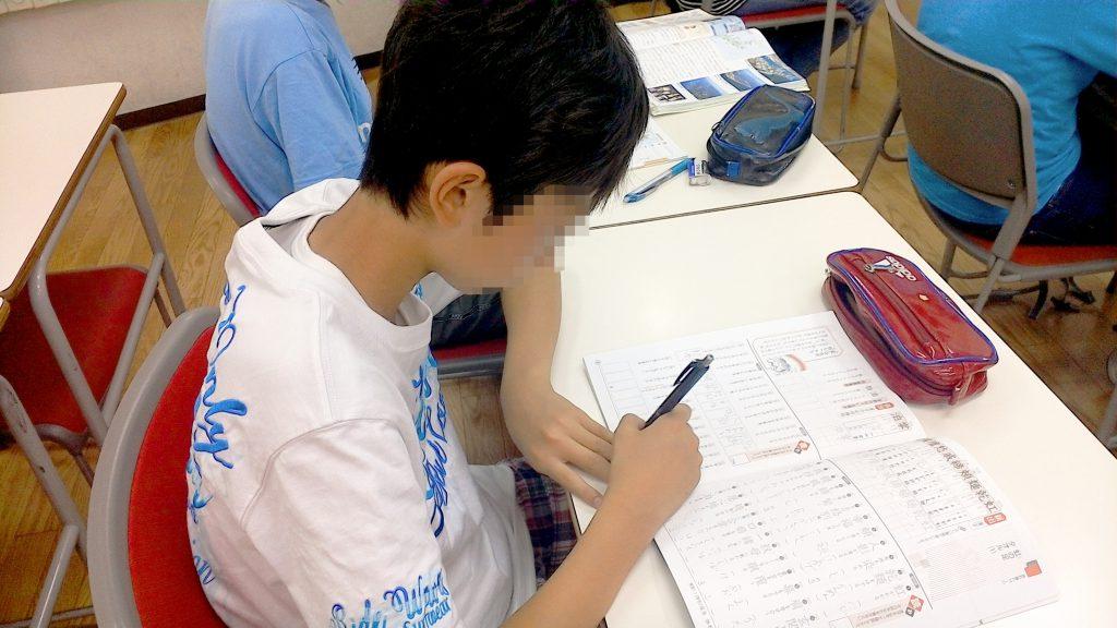 学校ワーク 学習会_0609 北小金教室_03