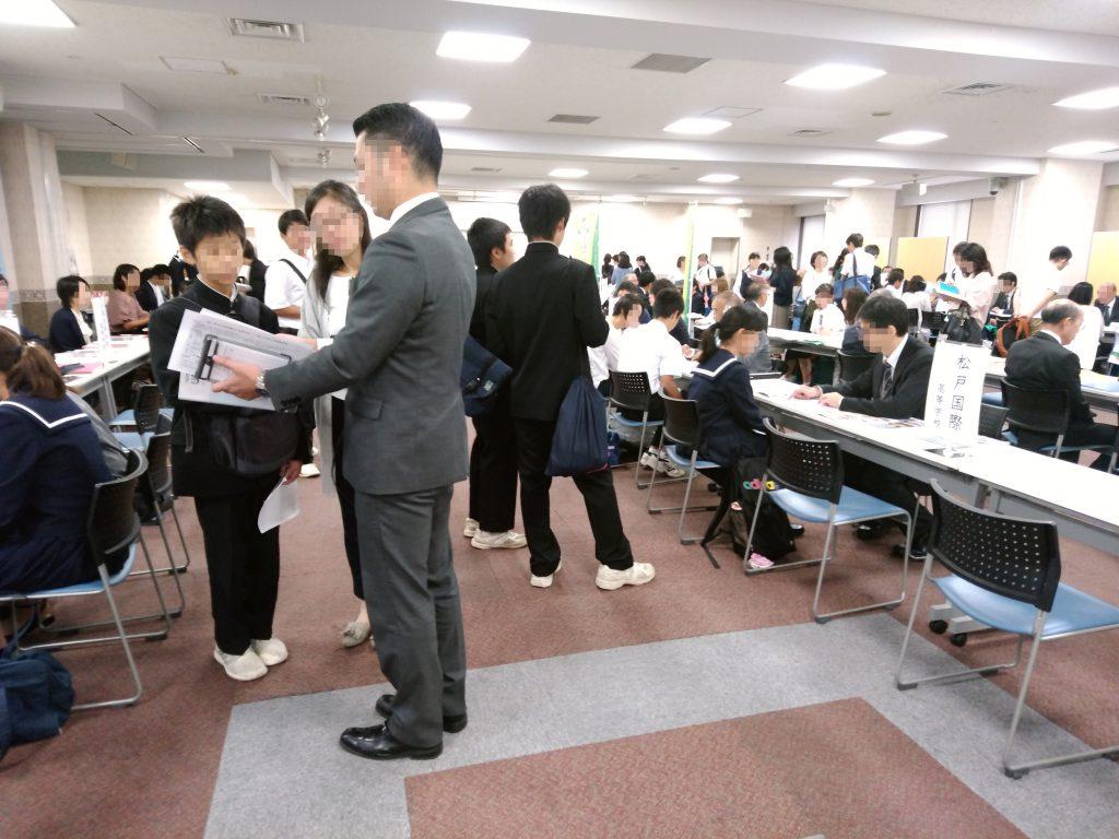 高校入試個別相談会 2018_03