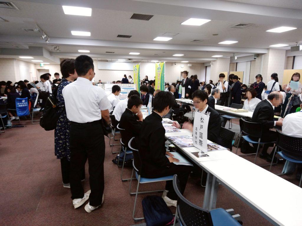 高校入試個別相談会 2018_02
