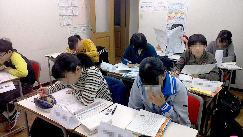 期末テスト 直前補講 1118_北小金_01
