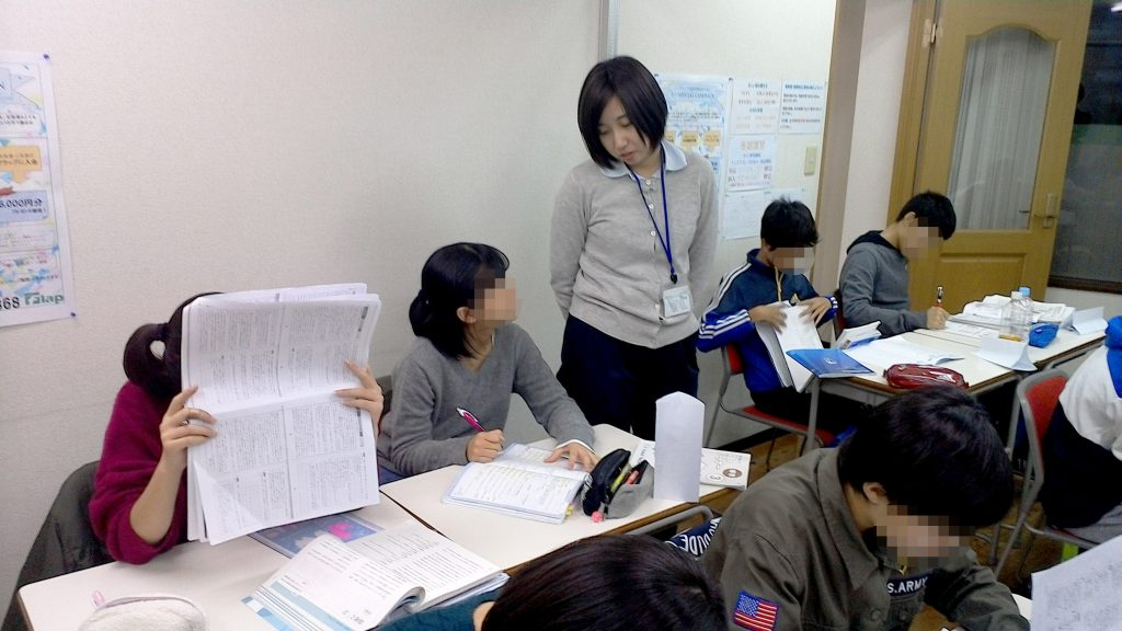 期末テスト 直前補講 1118_北小金_04