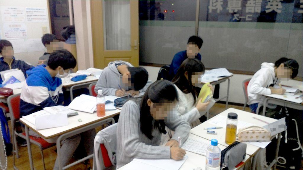 期末テスト 直前補講 1118_北小金_02