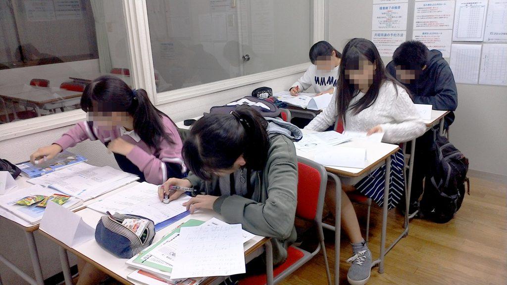 期末テスト 直前補講 1118_北小金_03