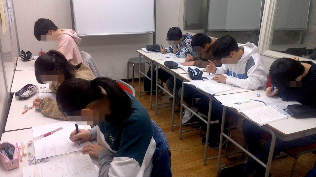 学年末テスト 直前補講  北小金 01